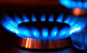 Gas bitano y propano | Salomón Issa Tafich